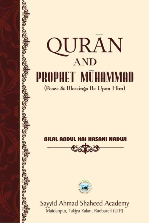 Quran And Prophet Muhammad (S.A.W.)
