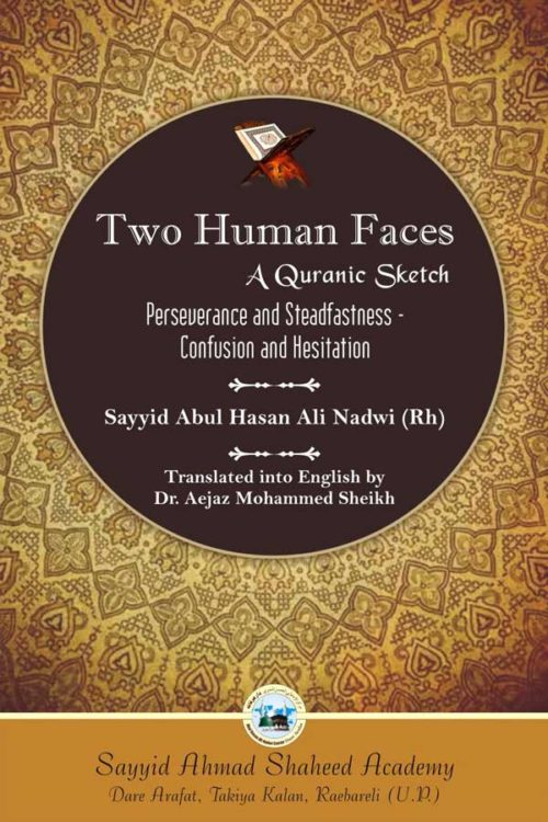 Two Human Faces